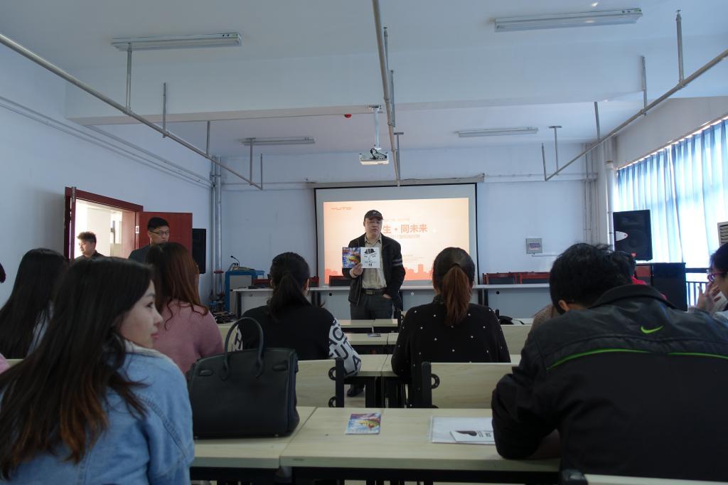 包装工程就业方向_我院成功举办包装专业就业创业论坛-河南科技大学艺术与设计学院